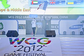 World Cyber Games - Kunshan - Chine (image 6)