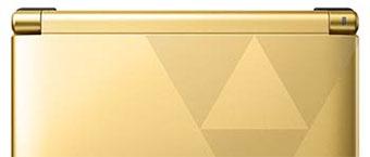 Deux nouvelles Nintendo 3DS XL edition limitee