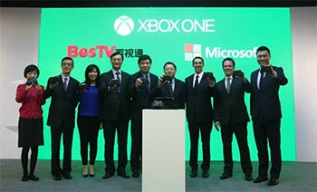 Xbox One arrive en Chine