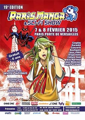 Paris manga sci fi show de retour les 7 et 8 f vrier 2015 for Porte de versailles salon esthetique