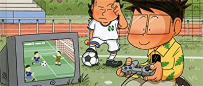 Joueur du Grenier tome 4 : ma jeunesse sportive