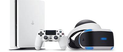 La PS4 blanche 'Glacier White'