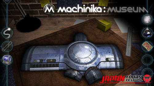 Machinika