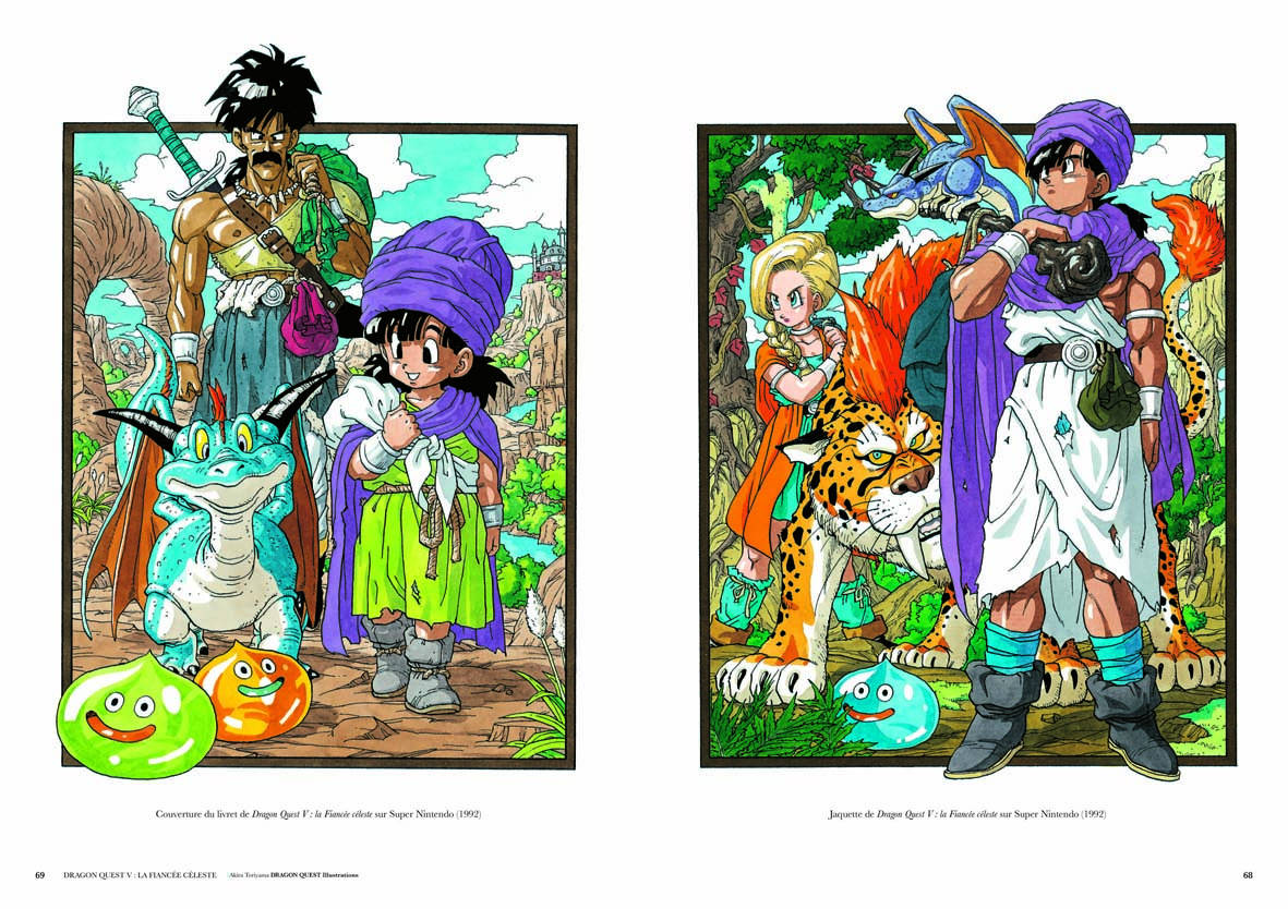 Extrait de l'Artbook : Akira Toriyama Dragon Quest Illustrations