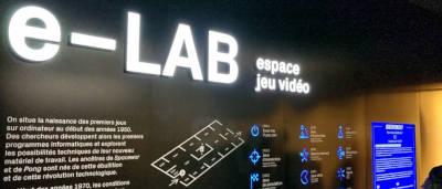 Visite guidée de l'e-Lab - espace jeu vidéo
